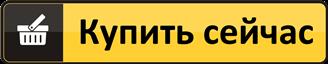 Samsung Galaxy S9 купить в Темиртау